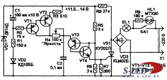 Схема плавного включение лампы