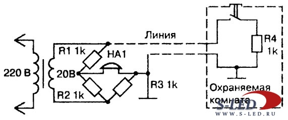 Схема простого охранного