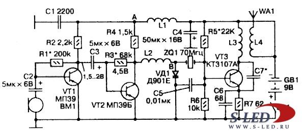 Радиомикрофон с кварцевой