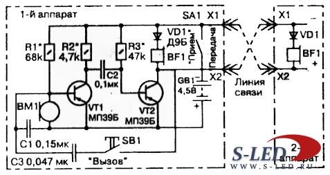 Схема переговорного устройства