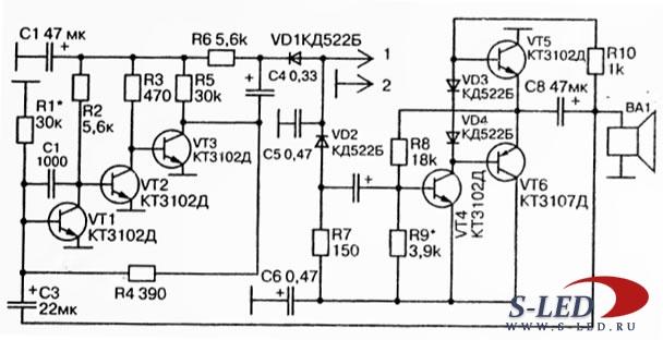 Схема зарядного устройства Рассвет-2, снятая с Принципиальная схема...