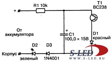 электрическая схема киа соренто