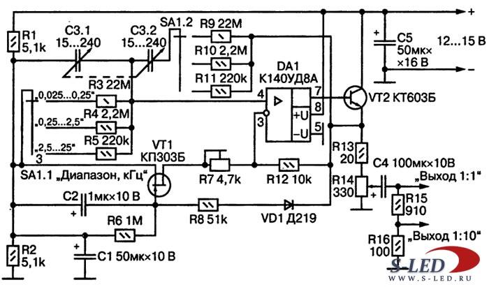 Схема генератора звуковой