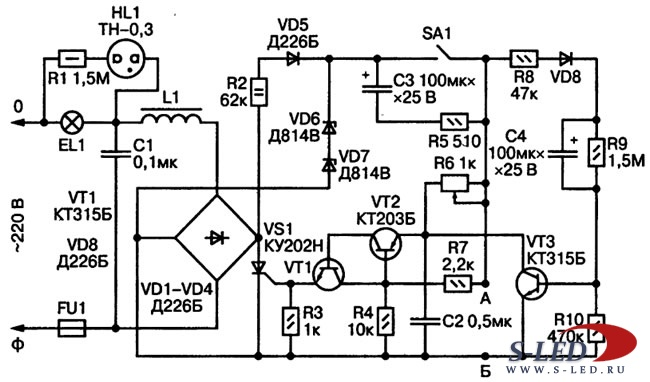 Светорегулятор с выдержкой