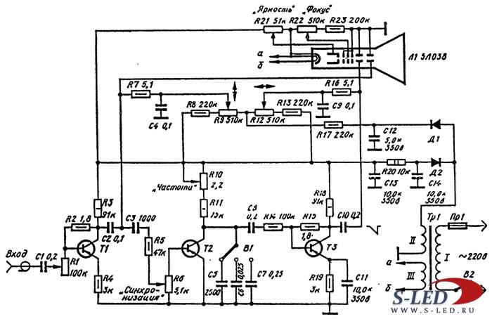 Осциллограф транзисторный