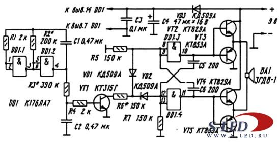 схемы магнитных генераторов. электрическая схема ваз 21124передних стеклоподъемников.