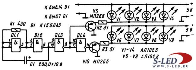 Схема этого простого переключателя содержит всего одну микросхему и два транзистора.  Каждая из двух гирлянд собрана...