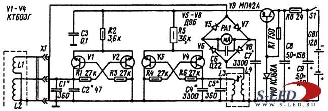 Схема металлоискателя на двух