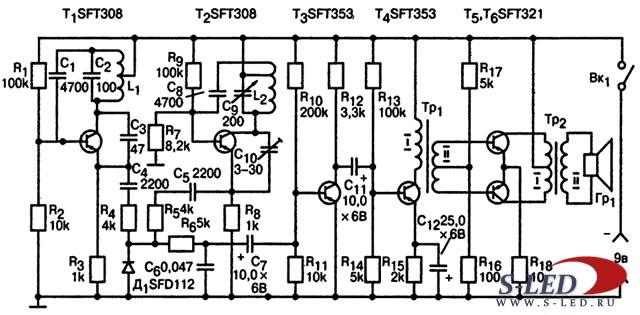 Высокочувствительный металлоискатель, схема