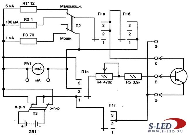 Рис. 12.  Схема испытателя транзисторов со стрелочным индикатором.  При измерении обратного тока коллектора мощных...
