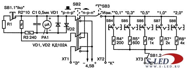 Испытатель мощных транзисторов