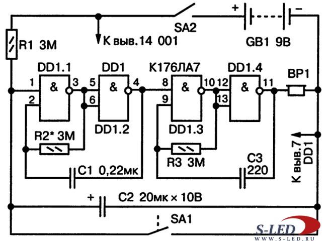 Схема сигнализатора бытового