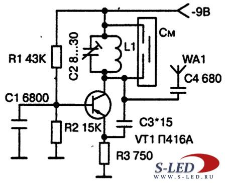 Схема ЧМ-радиомикрофона