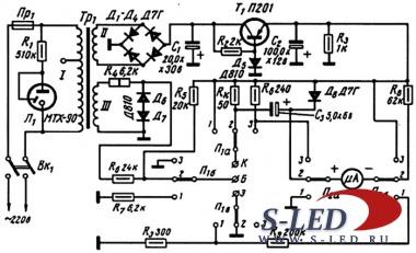 схема электрическая принципиальная маз