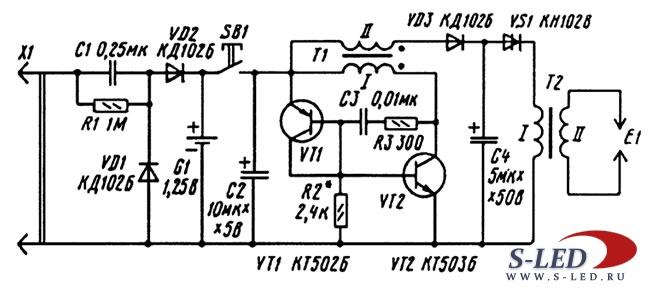 Схема электронной спички