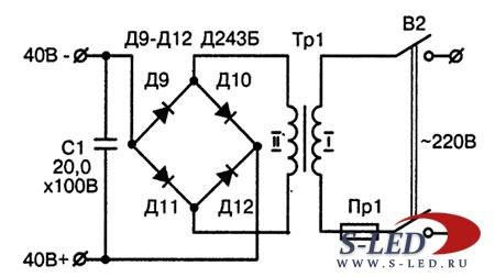 Схема кодового замка на тиристорах S.