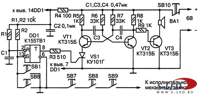 Кодовый замок с сигнализацией