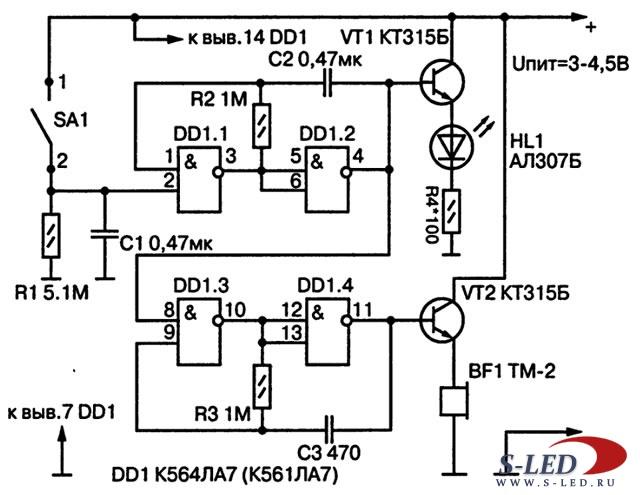 Схема сигнального устройства