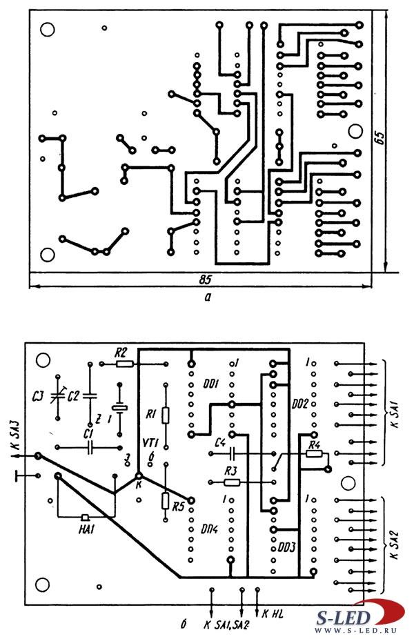 Схема цифрового таймера