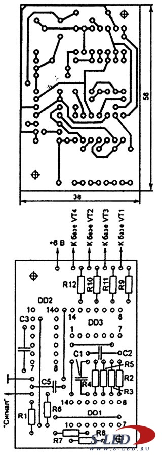 Схема сигнальной двухтональной