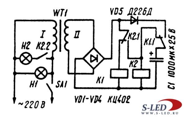 Схема управления люстрой по
