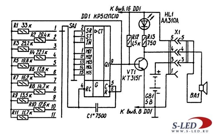 Программа Расчета Электрических Цепей