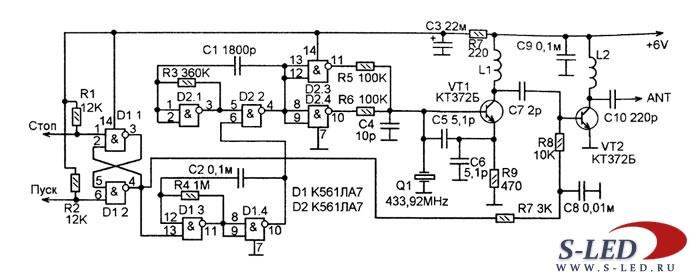 Схема радиосигнализатора