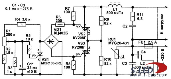 Фазовый регулятор мощности