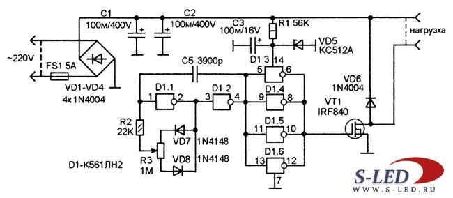 Схема регулятора яркости для