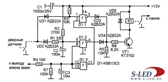 Найти на .  Зарядка аккумулятора ассеметричным током.