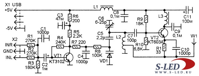 FM - модулятор для звуковой