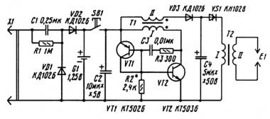 электрическая зажигалка схема
