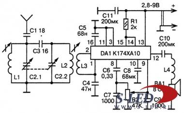 ...микросхемы высокой степени интеграции К174ХА10 этот приемник прямого усиления, отличающийся.