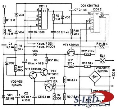 схема зарядного устройства на 18 вольт для шуруповерта - Лучшие схемы и описания для всех.
