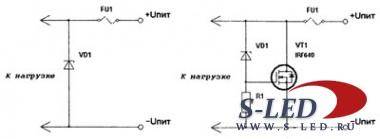Схема защиты радиоэлектронных устройств.