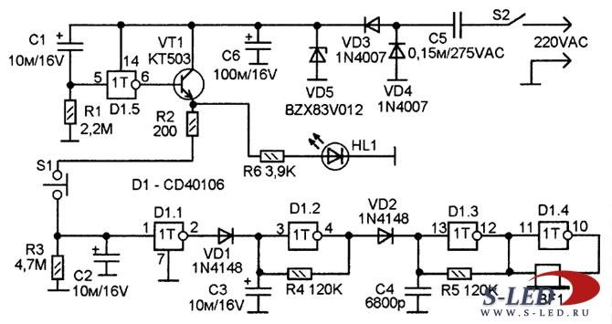 Схема сигнализатора входной