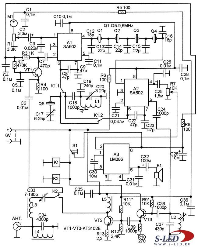 QRPP КВ-трансивер