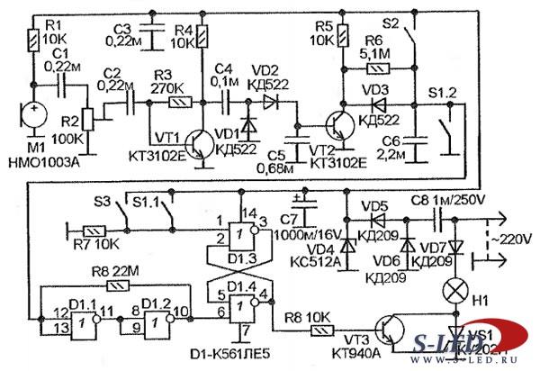 Автомат выключатель освещения