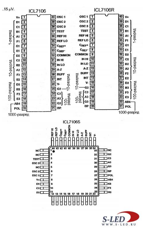 Она применяется в измерительных приборах.  ICL7106 выпускается в трех вариантах...