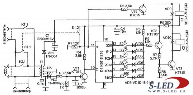 Схема выключателя тепловой