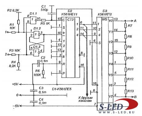 Переменный резистор с ДУ