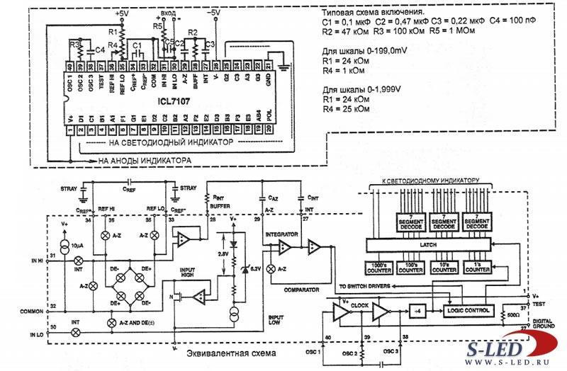 Микросхема АЦП ICL7107
