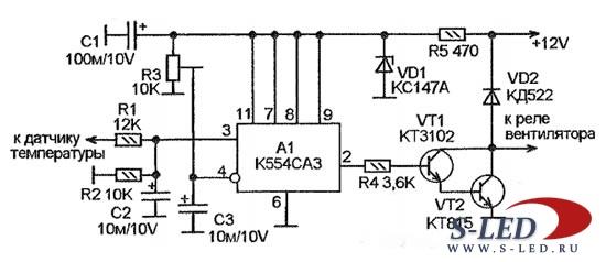 Схема термодатчика радиатора