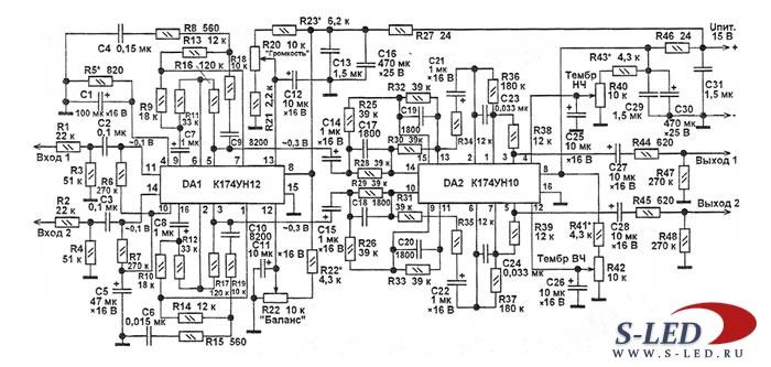 Схема предварительного УЗЧ