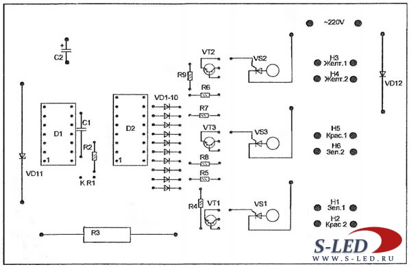 Схема светофора для гаража