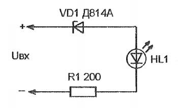 Стабилитрон д814д(12v; 24ma)