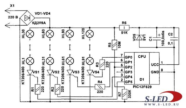 Схема автомата световых