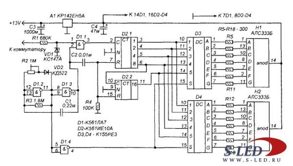 Схема тахометра для