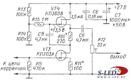 на полевых транзисторах