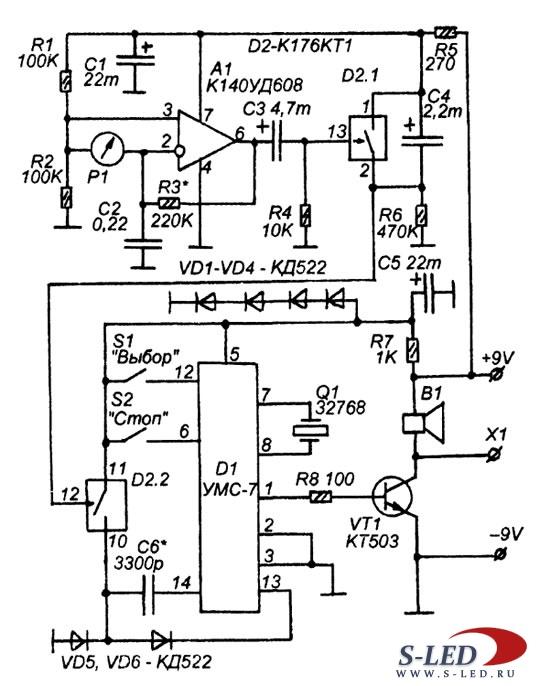 Схема электронного дверного